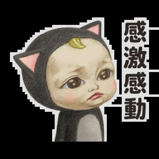 Let's Go Sadayuki! 動起來2 - Sticker 10