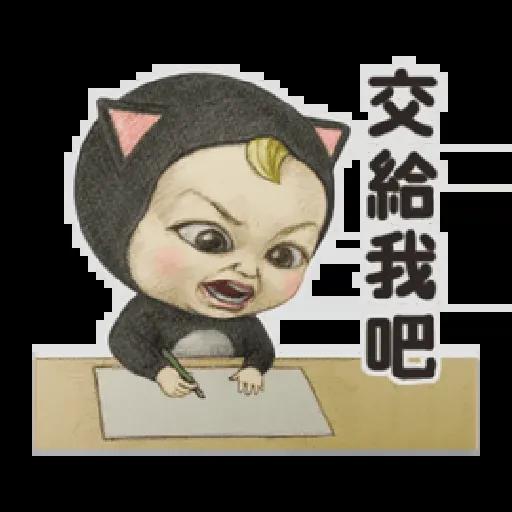 Let's Go Sadayuki! 動起來2 - Sticker 6