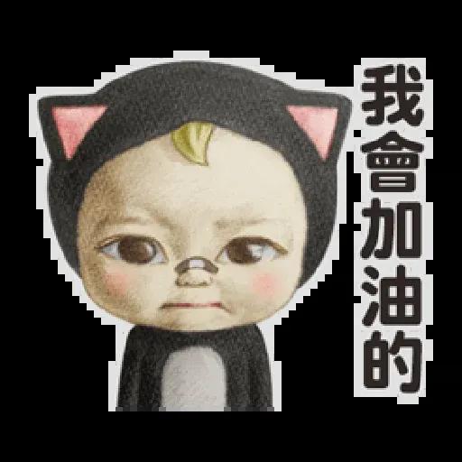 Let's Go Sadayuki! 動起來2 - Sticker 7