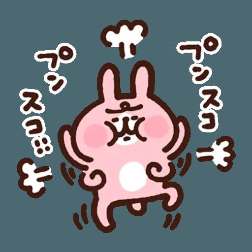 兔兔2 - Sticker 3