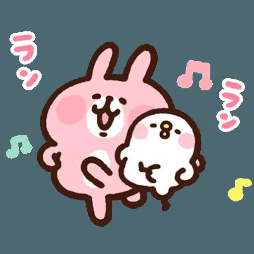 兔兔2 - Sticker 8
