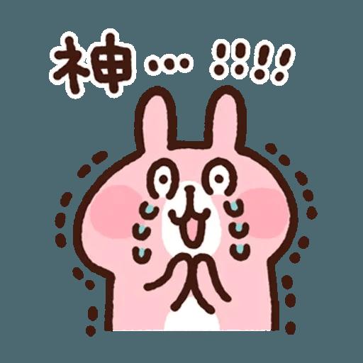 兔兔2 - Tray Sticker
