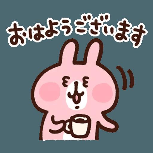 兔兔2 - Sticker 2