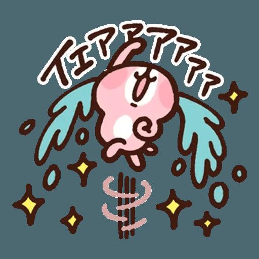 兔兔2 - Sticker 5