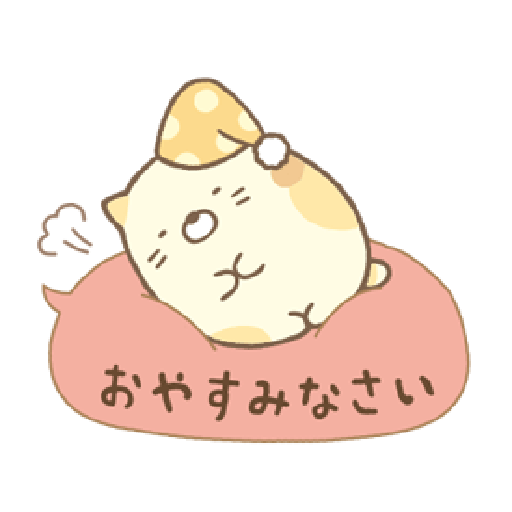 Sumikko Gurashi (連對話框也動起來篇) - Sticker 14