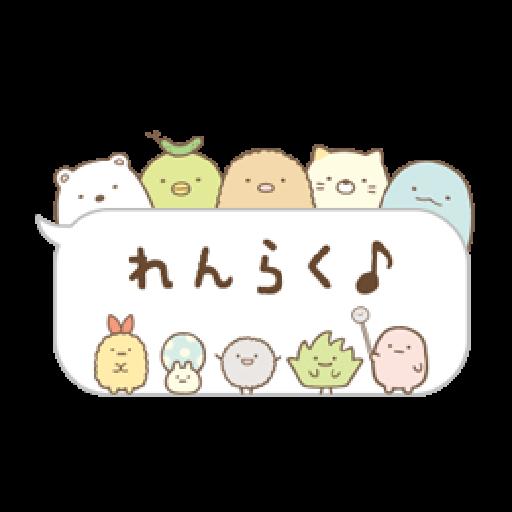 Sumikko Gurashi (連對話框也動起來篇) - Sticker 24