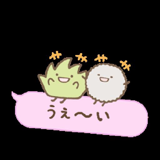 Sumikko Gurashi (連對話框也動起來篇) - Sticker 4