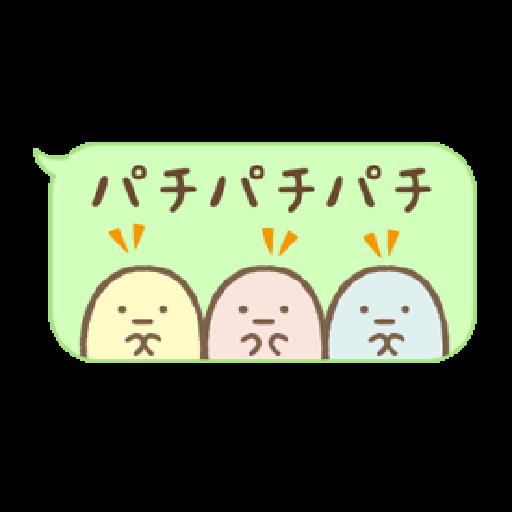 Sumikko Gurashi (連對話框也動起來篇) - Sticker 13