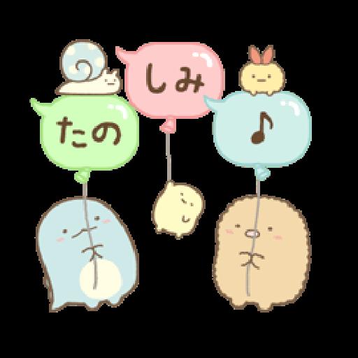 Sumikko Gurashi (連對話框也動起來篇) - Sticker 12