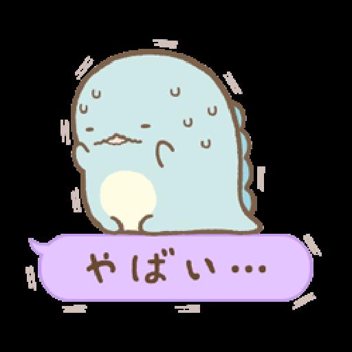 Sumikko Gurashi (連對話框也動起來篇) - Sticker 18