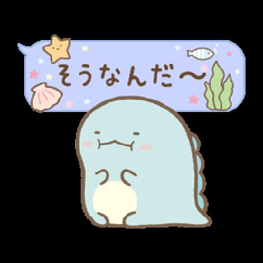 Sumikko Gurashi (連對話框也動起來篇) - Sticker 3