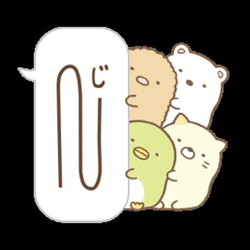Sumikko Gurashi (連對話框也動起來篇) - Tray Sticker