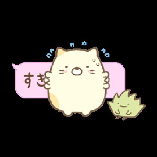 Sumikko Gurashi (連對話框也動起來篇) - Sticker 1