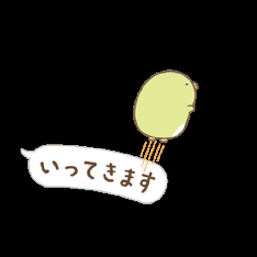 Sumikko Gurashi (連對話框也動起來篇) - Sticker 23