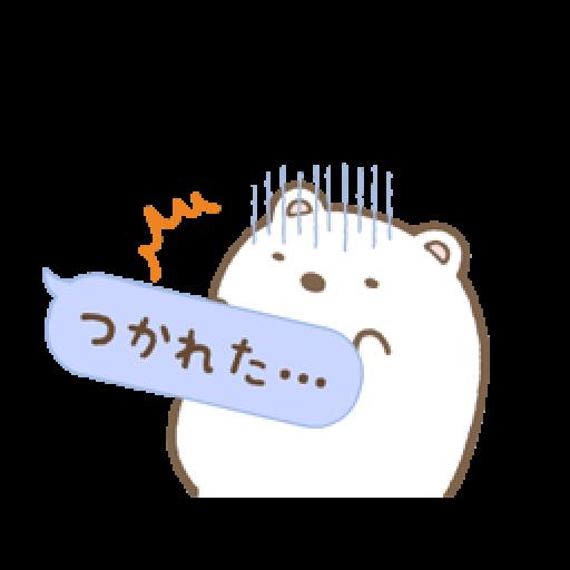 Sumikko Gurashi (連對話框也動起來篇) - Sticker 17