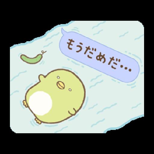 Sumikko Gurashi (連對話框也動起來篇) - Sticker 19