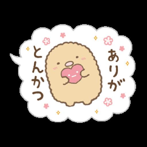 Sumikko Gurashi (連對話框也動起來篇) - Sticker 10