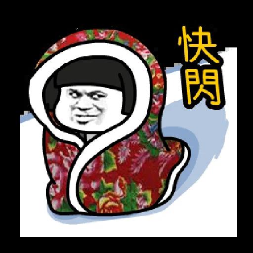 磨菇頭 - Sticker 2
