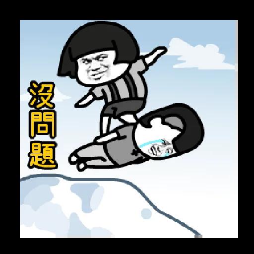 磨菇頭 - Sticker 12