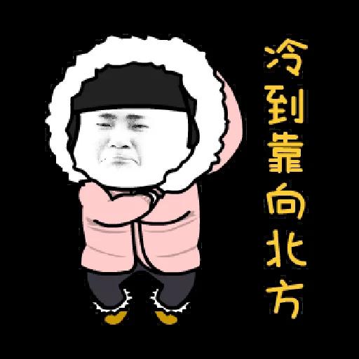 磨菇頭 - Sticker 17