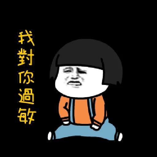 磨菇頭 - Sticker 18
