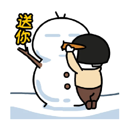 磨菇頭 - Sticker 4