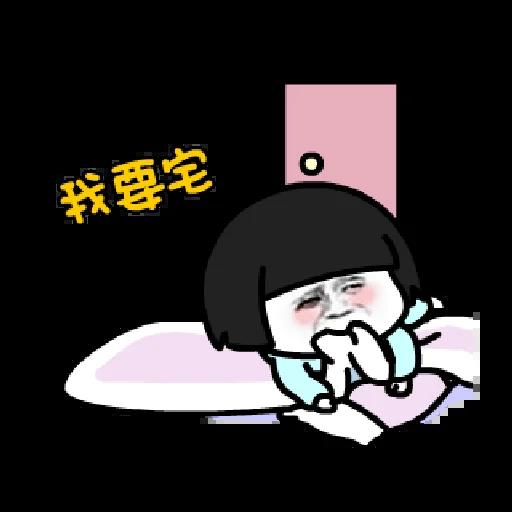 磨菇頭 - Sticker 16