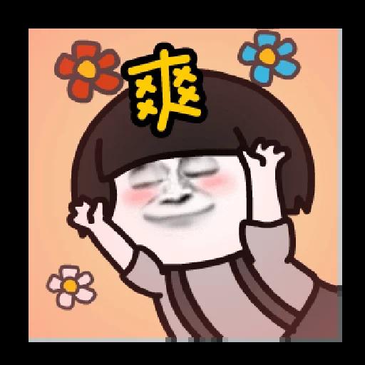 磨菇頭 - Sticker 5