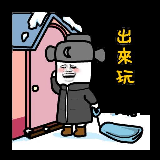 磨菇頭 - Sticker 14
