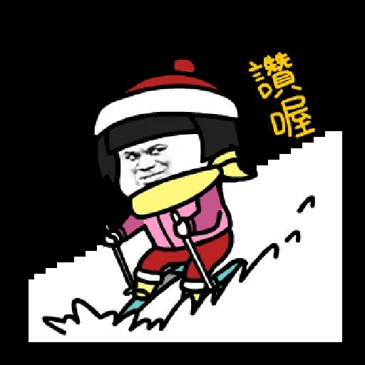 磨菇頭 - Sticker 15