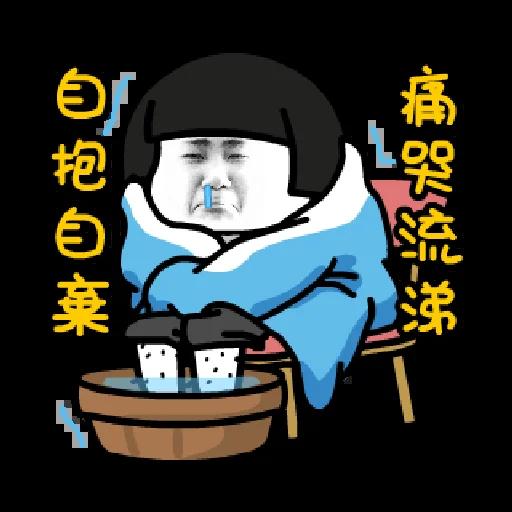 磨菇頭 - Sticker 9