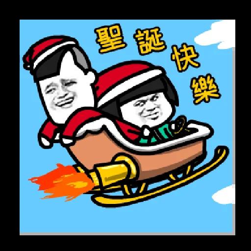 磨菇頭 - Sticker 23