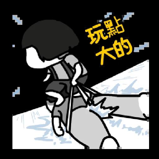 磨菇頭 - Sticker 10