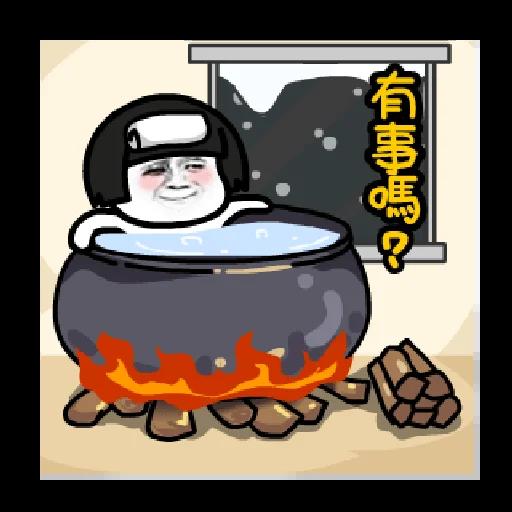 磨菇頭 - Sticker 8