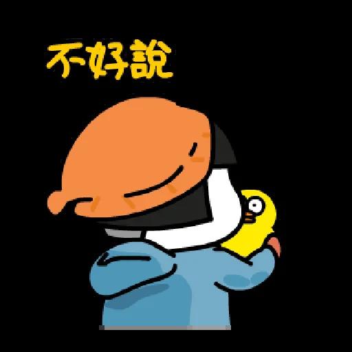磨菇頭 - Sticker 11