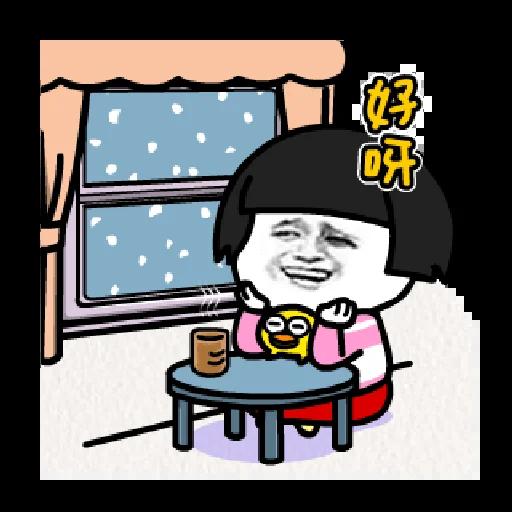 磨菇頭 - Sticker 20