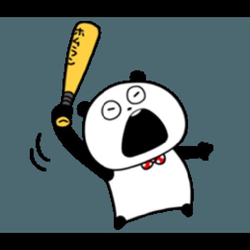 Move - Sticker 17