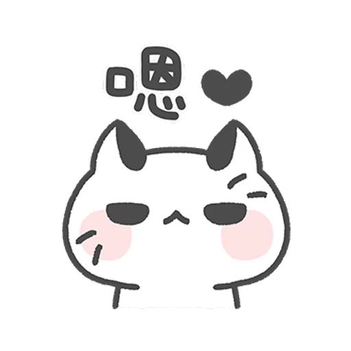 Cat - Sticker 3