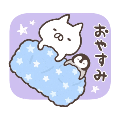 日和 Summer 2 - Sticker 3