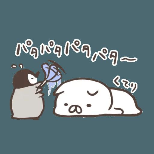 日和 Summer 2 - Sticker 6