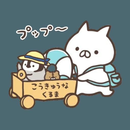 日和 Summer 2 - Sticker 10