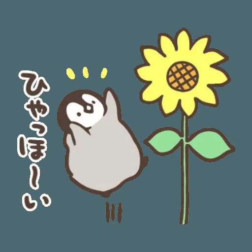 日和 Summer 2 - Sticker 9
