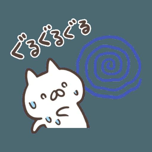 日和 Summer 2 - Sticker 7