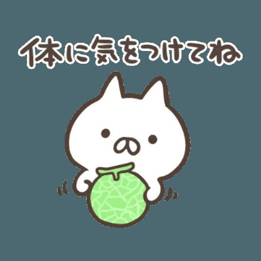 日和 Summer 2 - Sticker 8