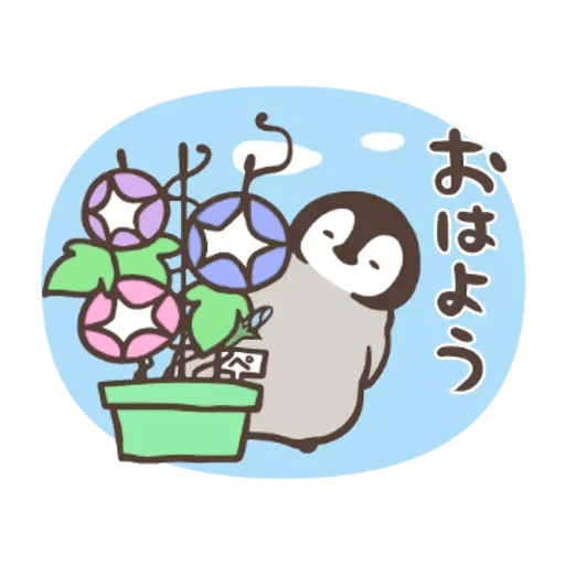 日和 Summer 2 - Sticker 4