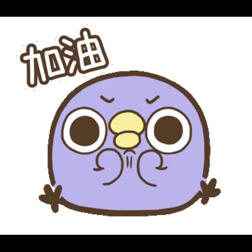 """懶得""""鳥""""你 (無骨雞用)(4) - Sticker 10"""