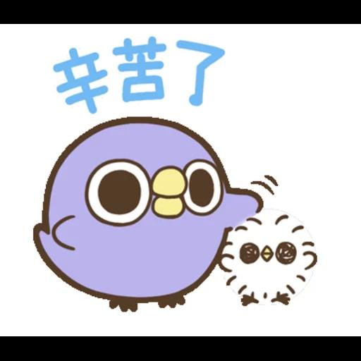 """懶得""""鳥""""你 (無骨雞用)(4) - Sticker 16"""