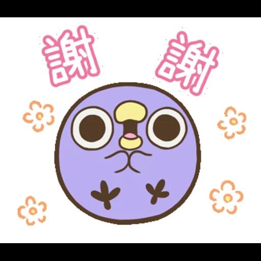 """懶得""""鳥""""你 (無骨雞用)(4) - Tray Sticker"""