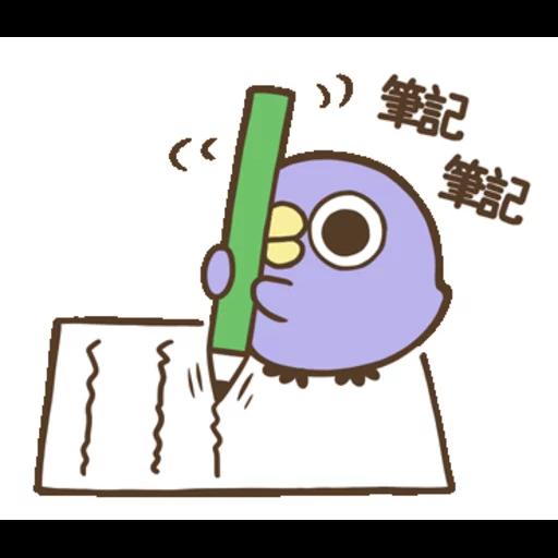 """懶得""""鳥""""你 (無骨雞用)(4) - Sticker 23"""