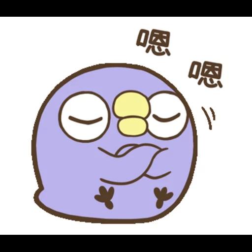 """懶得""""鳥""""你 (無骨雞用)(4) - Sticker 28"""